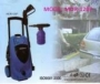 jet_cleaners_mor_502bb51d6ab5e_150x150