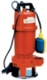 pompa_celup_orange-sewage-grinder-sp700g